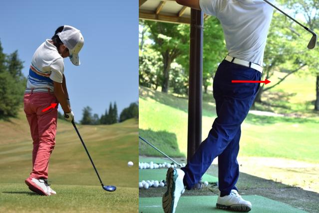 右のお尻を前へ出すことを意識してスイングしているゴルファーの画像