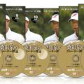 桑田泉クォーター理論DVD実践編の表紙画像