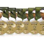 桑田泉のクォーター理論上級編80切りゴルフの準備とコース戦略DVDの画像