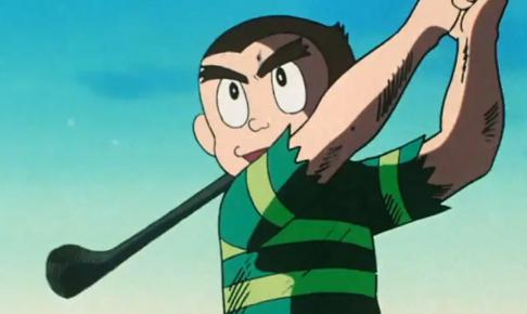 プロゴルファー猿2時間スペシャルの動画画像