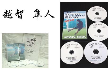 スポーツ ゴルフ DVD